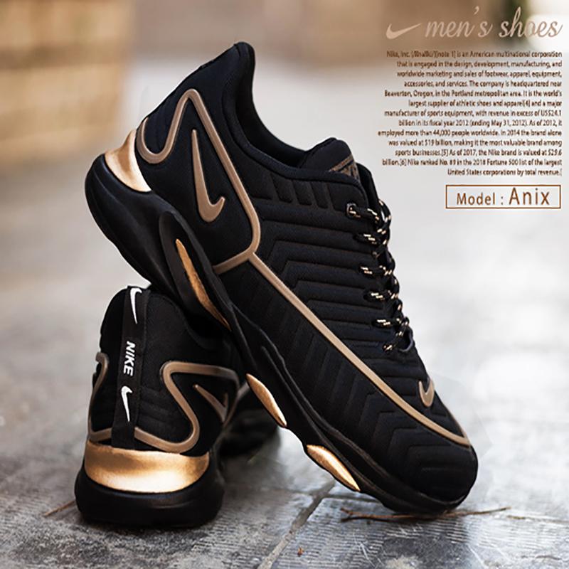 کفش مردانه Nike مدل  Anix (طلایی)