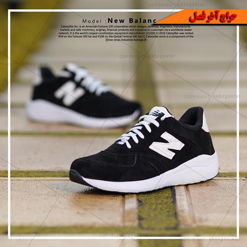 کفش مردانهNew Balanc مدل karno(مشکی)