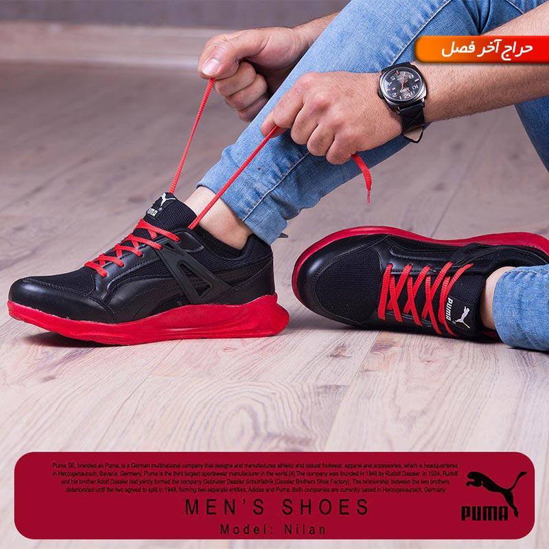 کفش مردانه Puma مدل Nilan(قرمز)