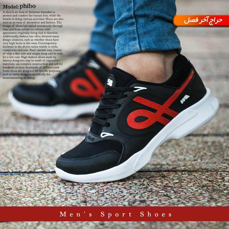 کفش مردانه مدل  phibo( قرمز)