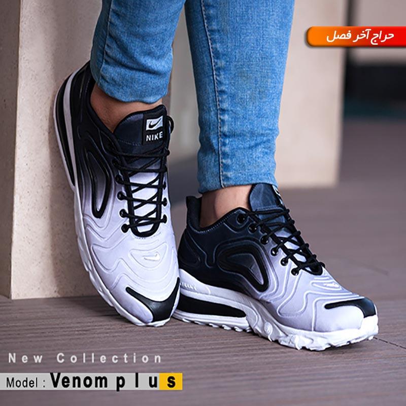 کفش NikeمدلVenom plus (مشکی طوسی)