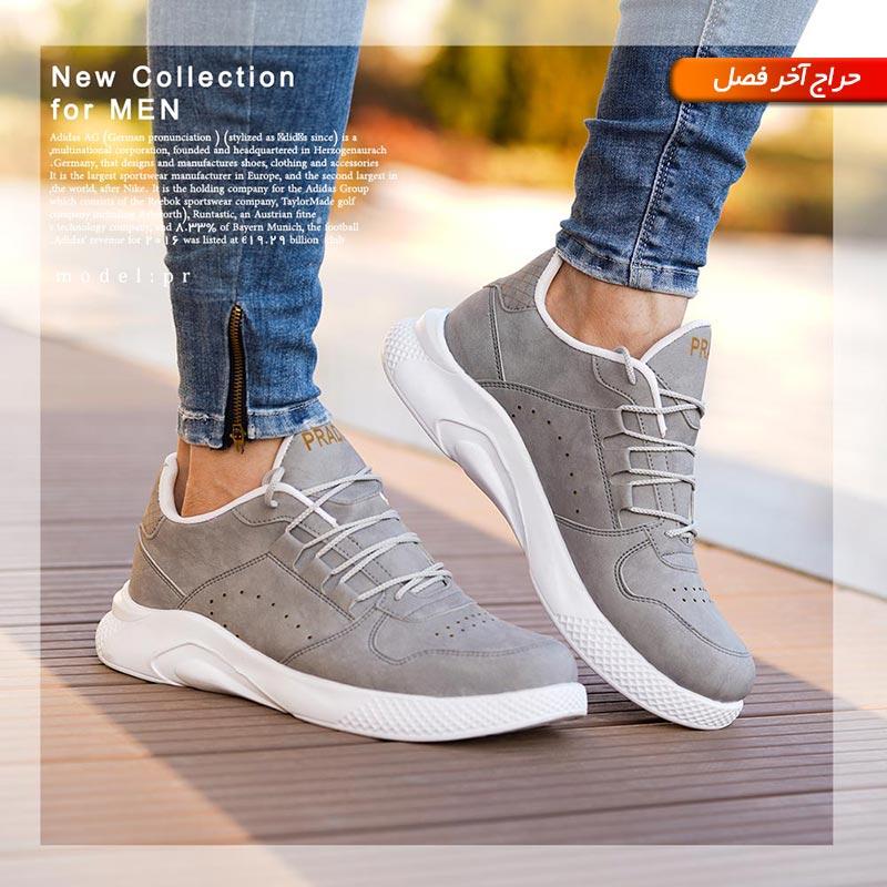 کفش PRADAمدل Aytash(طوسی)