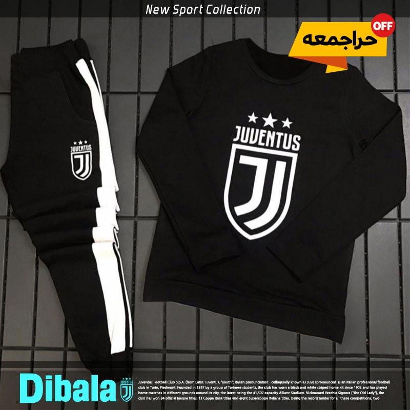 ست بلوز و شلوار Juventus مدل Dibala