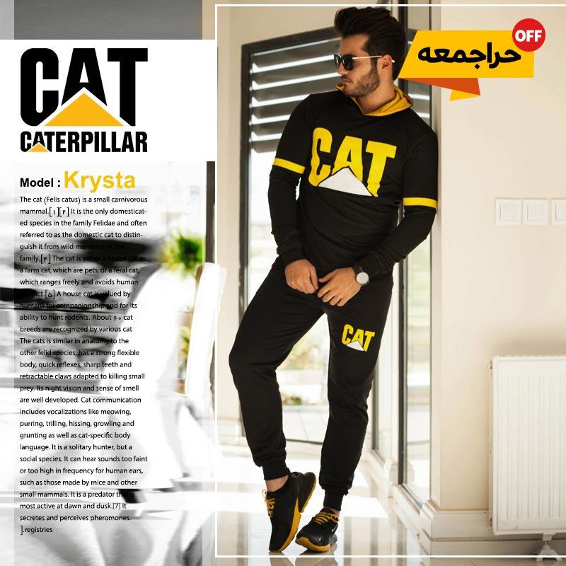 ست سویشرت وشلوار مردانه Cat مدل Krysta (آستین بلند)