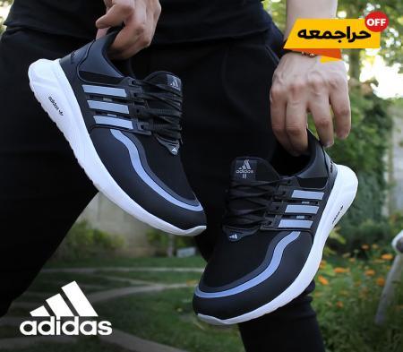 کفش مردانه Adidas مدل Ultra (مشکی طوسی)