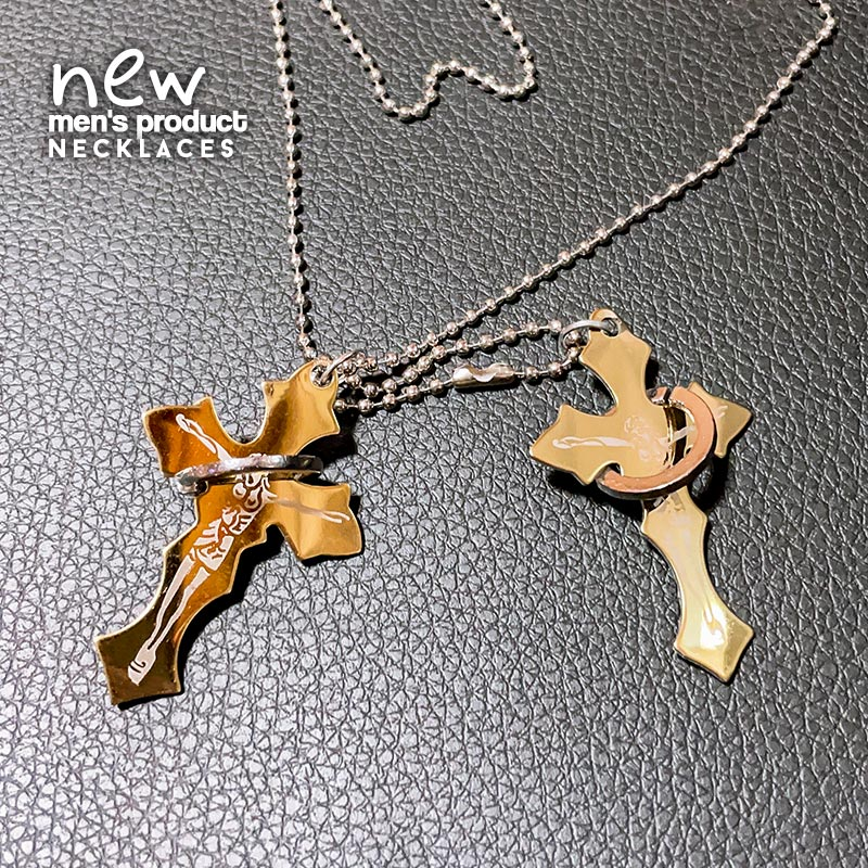 گردنبند دو صلیب